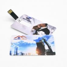 USB karta z drukiem UV