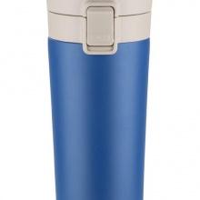 niebieski kubek termiczny