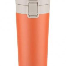 pomarańczowy kubek termiczny